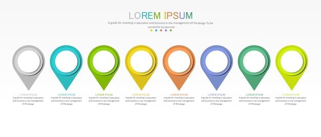 8つのオプションを備えた、教育で使用される教育およびビジネスの概略図