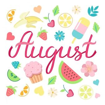 夏の日の要素を持つ手描きハロー8月タイポグラフィーリボンレタリングポスター