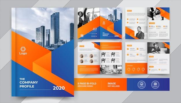 青と黄色の8ページのビジネスパンフレットデザイン