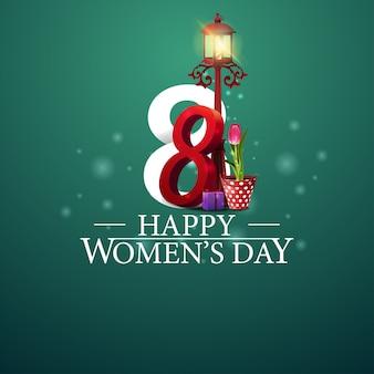 幸せな女性の日のロゴ、ナンバー8