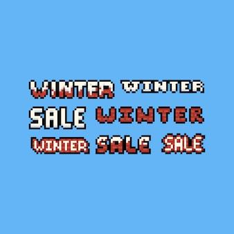 Пиксель арт 8bit зимняя распродажа текст дизайн набор.