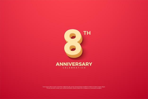 アニメの数字で8周年