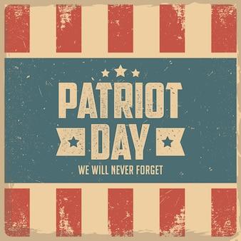 私たちは決して忘れません。 9/11愛国者の日の背景