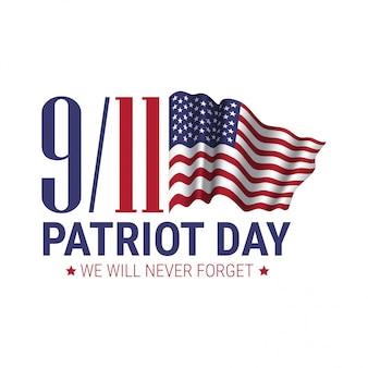 愛国者の日。私たちは決して忘れません。 9/11記念日。テロ攻撃