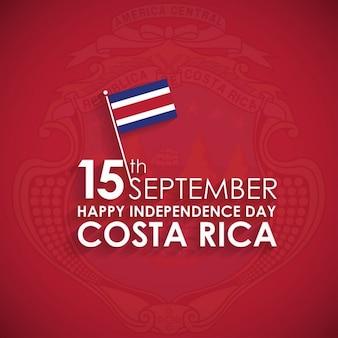 9月15日ハッピー独立記念日コスタリカ