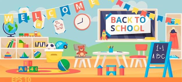 学校のバナーイラストに戻る。最初の学校の日、知識の日、9月1日。机、椅子、おもちゃのある就学前の教室。