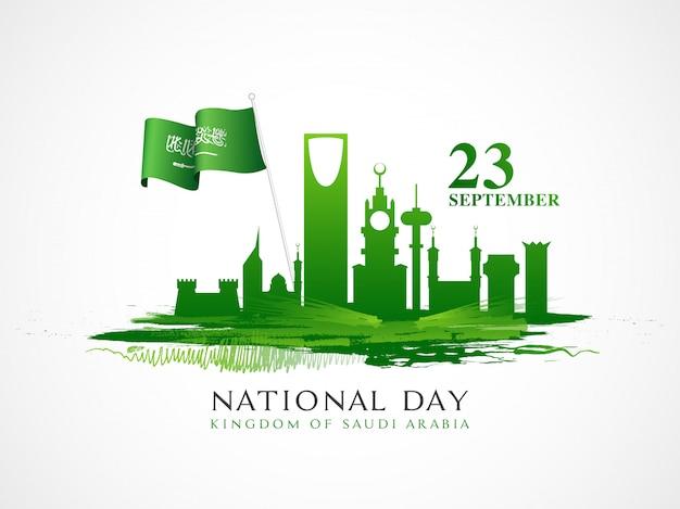 9月23日サウジアラビア国民の祝日