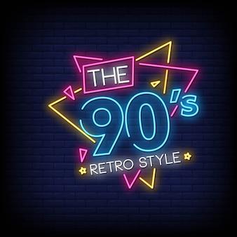 The 90's retro style neon style text