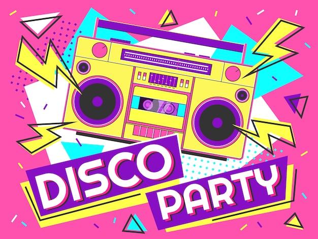 ディスコパーティーバナー。レトロな音楽ポスター、90年代のラジオ、テープカセットプレーヤーのファンキーなカラフルな背景イラスト