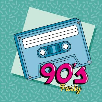 音楽カセット90年代アートスタイル