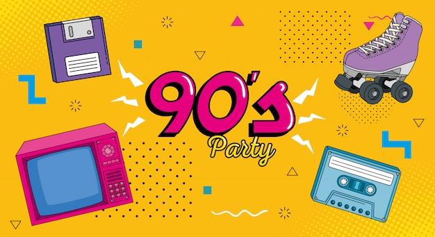 90年代のパーティーのイラスト