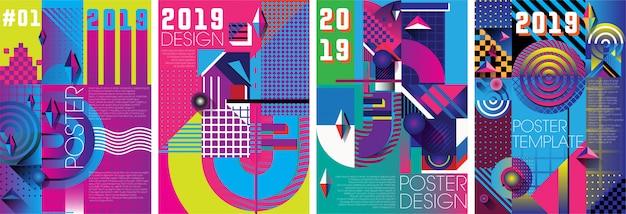 Дизайн шаблона плаката 90-х годов