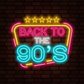 Неоновая вывеска 90-х