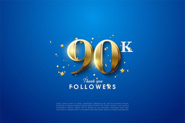 青い背景に光沢のあるゴールドの数字を持つ9万人のフォロワー。