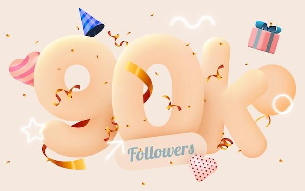 90 тысяч или 90000 подписчиков спасибо розовое сердце, золотые конфетти и неоновые вывески.