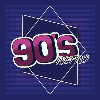 90s retro card design