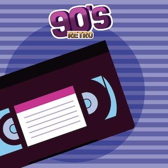 Ретро-мультфильмы 90-х годов