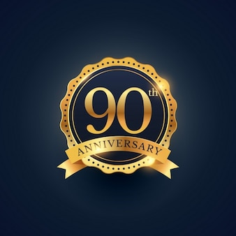 90th anniversary, golden edition