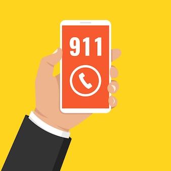 911 10を呼び出す