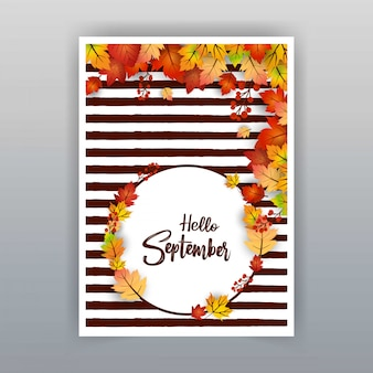 こんにちは9月の秋シーズンデザイン