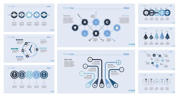 9つの管理スライドテンプレートセット