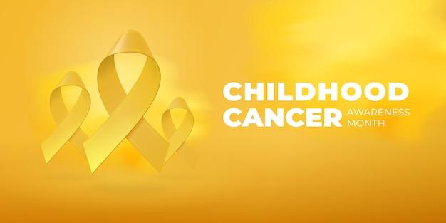 コピースペースと明るい黄色の背景に現実的な黄色いリボンを飛んでいます。小児がん啓発月間タイポグラフィ。 9月の医療シンボル。バナー、ポスター、チラシのイラスト。