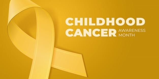 テキストのコピースペースと黄色の背景に黄色のリボン。小児がん啓発月間タイポグラフィ。 9月の医療シンボル。バナー、ポスター、招待状、チラシのイラスト。