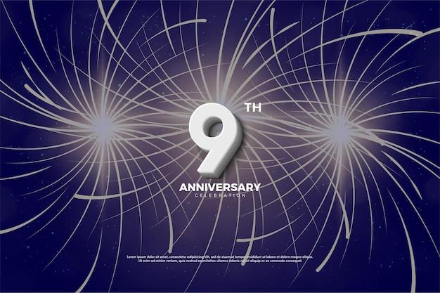 9-я годовщина с эффектом фейерверка за номером.