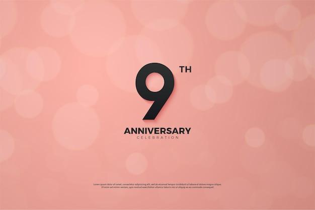 9-я годовщина с цветной иллюстрацией числа