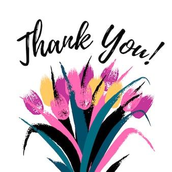 Букет тюльпанов нарисованная открытка