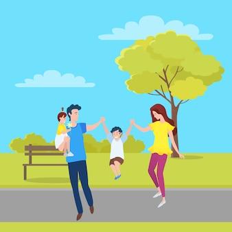 家族、母、父、一緒に歩いている子供