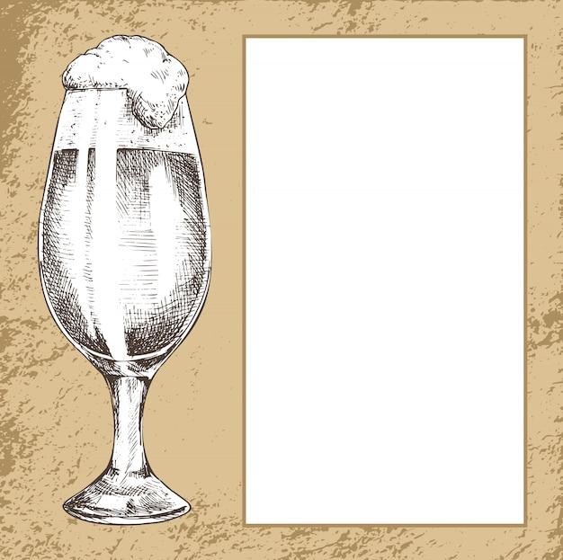 Полный пивной бокал с тюльпаном