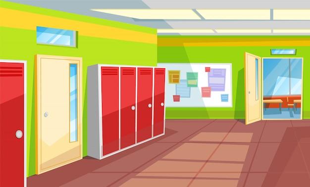 学校の廊下教室インテリアスタイルの廊下