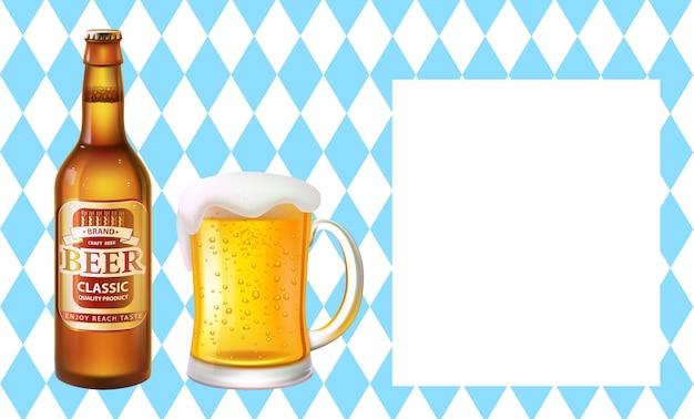 オクトーバーフェストポスタービール瓶と泡付きマグカップ