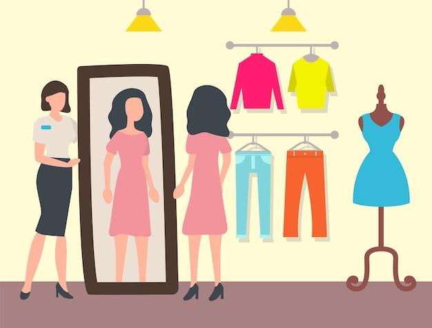 Магазин модной одежды или магазин, клиент и продавец