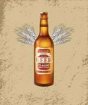 ビールのリアルなボトルとオクトーバーフェストポスター