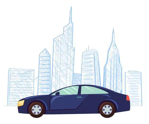 Автомобиль городской пейзаж рисунок эскиз небоскребов вектор