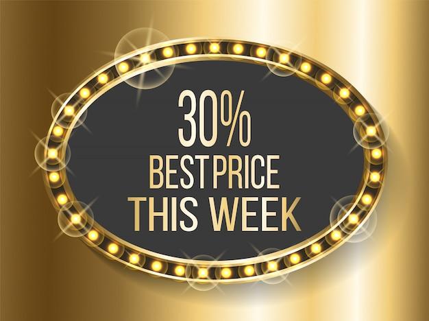 Лучшая цена на этой неделе скидка золотая рамка баннер