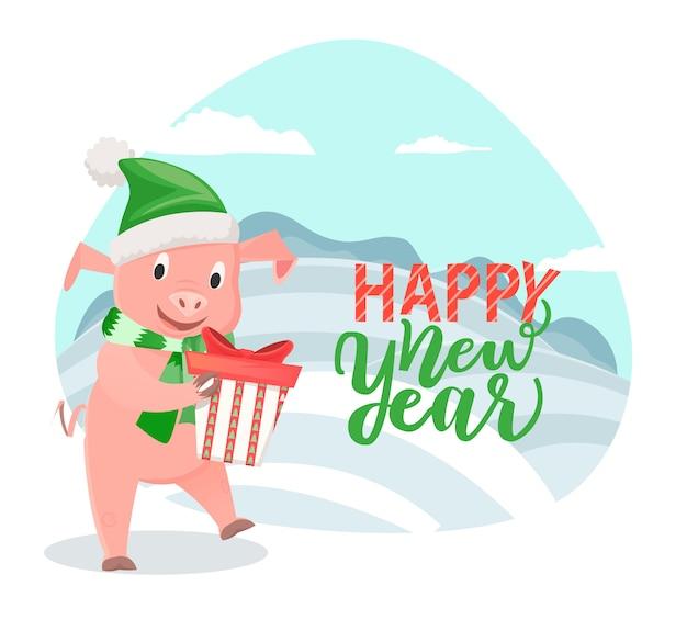 Открытка со свиньей, желающей счастливого нового года