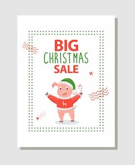 大きなクリスマスセールバナー幸せ豚持株キャンディ