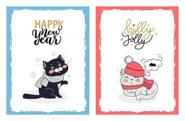 キティと猫からの挨拶付きのクリスマスカード