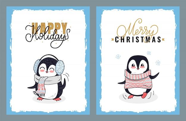 幸せな休日とメリークリスマスのグリーティングカード