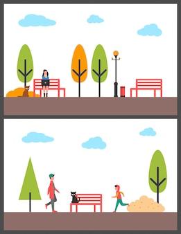 ベンチ近くの公園での秋の時間