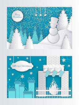 С рождеством христовым вырезанная поздравительная открытка огонь, носки