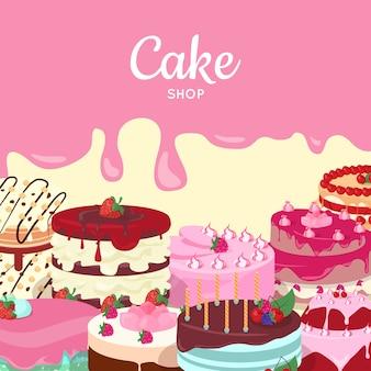 ケーキショップ、フラットスタイルの装飾ケーキのセット