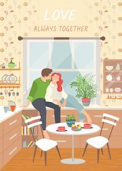愛のカップル、キッチンインテリアベクトル画像
