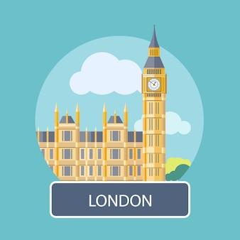 Биг бен и вестминстерский мост, лондон, великобритания