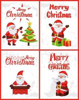 メリークリスマス、サンタクロースの冬の冒険
