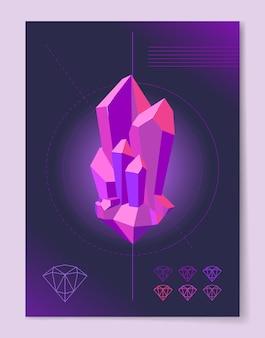 抽象的な背景のポスターに紫のひし形