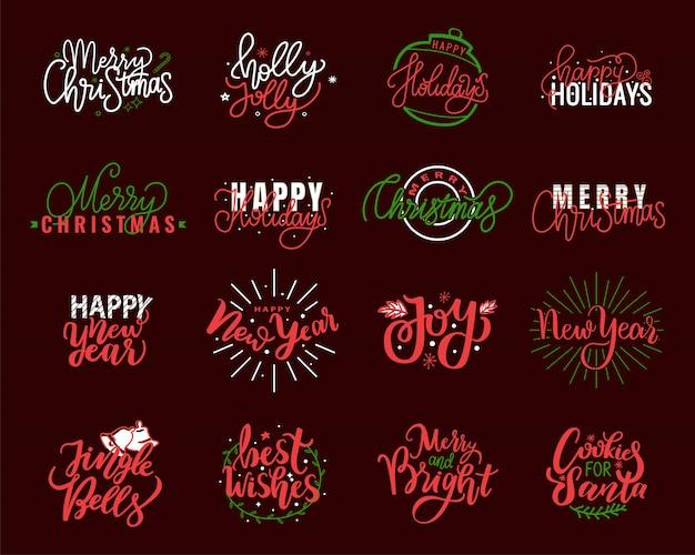 ホリージョリー引用メリークリスマス年末年始